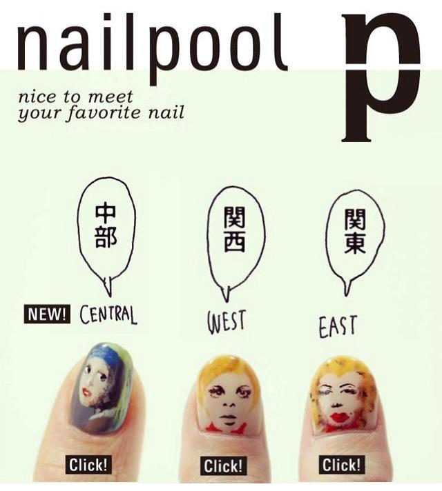 ネイルデザインから予約する『nailpool(ネイルプール)』 中部圏拡大へ